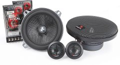 Акустика Focal Access 130 A1 SG