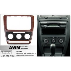 Рамка переходная AWM 781-08-103 Skoda Octavia 2008-2013 (Manual Air-Cond) Wooden