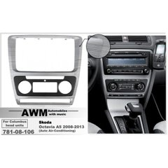 Рамка переходная AWM 781-08-106 Skoda Octavia 2008-2013 (Auto Air-Cond) Grey-HQ