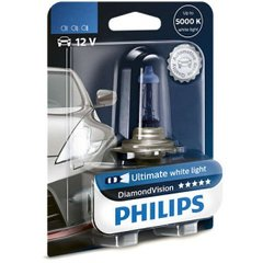 Лампа галогенна Philips H3 Diamond Vision 5000K 12336DVB1