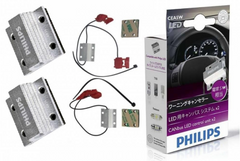 Обманки Philips LED CANBUS CEA5W-12956X2