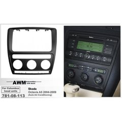 Рамка переходная AWM 781-08-113 Skoda Octavia 2004-2013 ( for Auto Air-Cond)