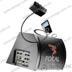 Сабвуфер Focal Access Solution 25 A1