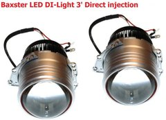 Линзы Bi-LED Baxster DI-Light 3' Direct injection